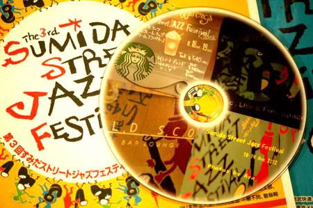 Sumida2008_01_01_2