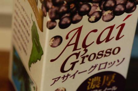 Acai_01
