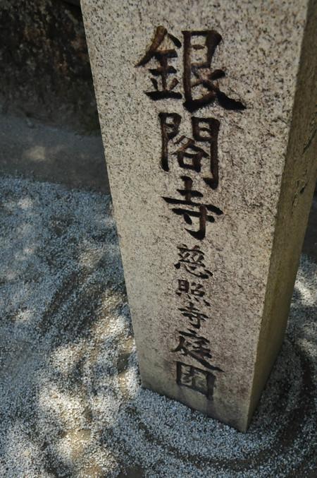 Kyoto0406_02