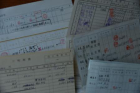 Bankbook