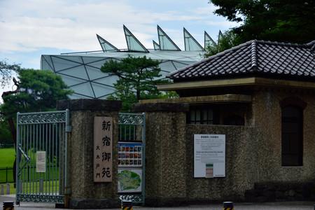 Park_01_2