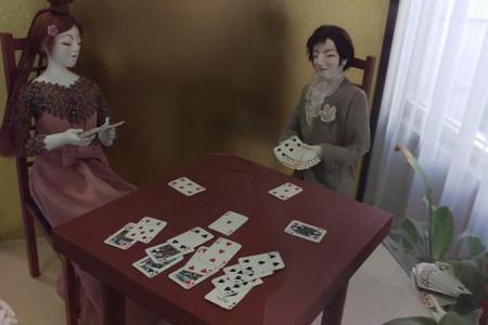 Yotsuya_01