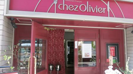 Chez_02