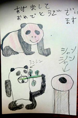 Shangshang_01