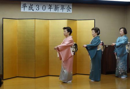 Shinnenkai_2