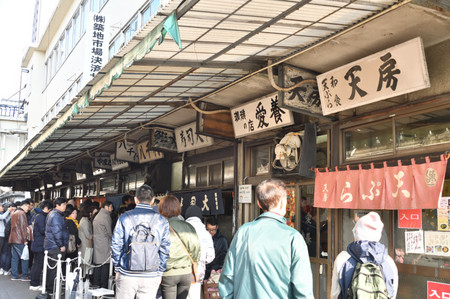 Tsukijji_000_001