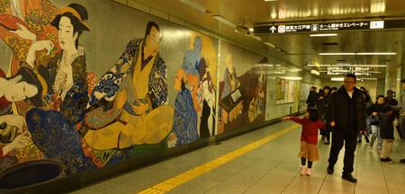 Tsukijji_000_010