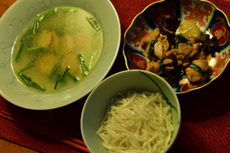 Cuisine_104