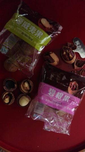 Nuts_39_7