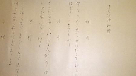 Akiko_02