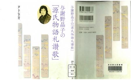 Iiharuki