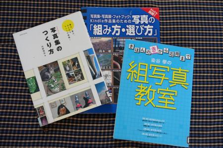 Fotobook_1_3