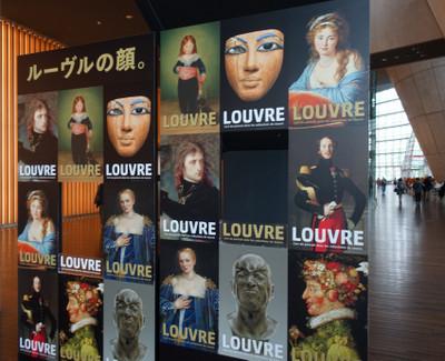 Louvre_1_2