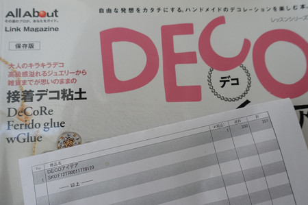 Deco_2