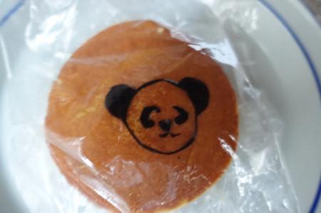 Panda_1_2