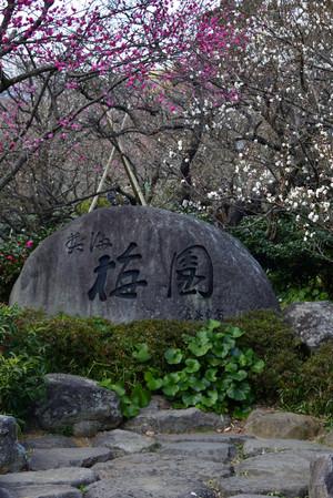 Hakone_09