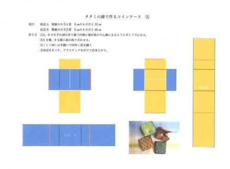 Coincase_02