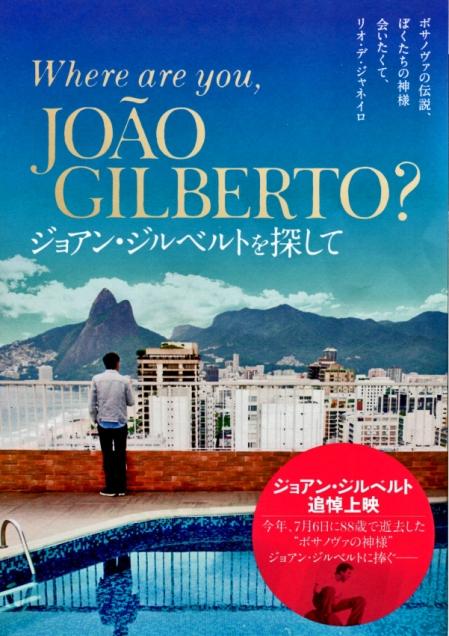 Joao01