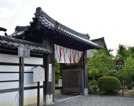 Kajyuji_07