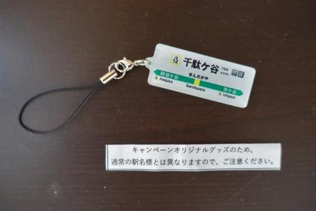 Strap_01