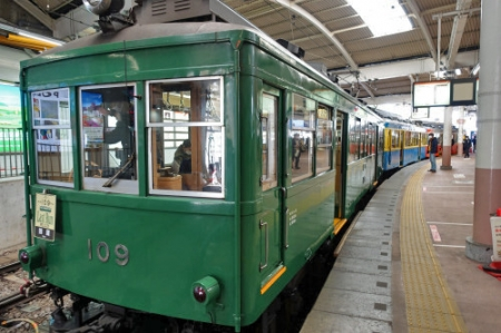 Hakone0228