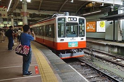 Hakone0726