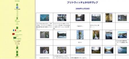 Homepage_01