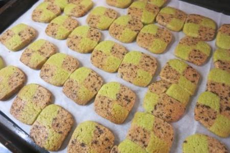 Kimetucookie1101
