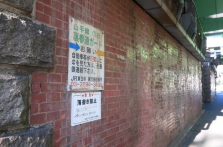 Meijijingu0514