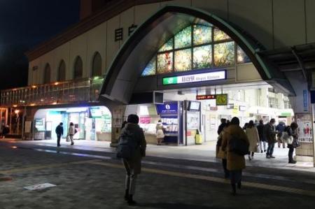 Mejiro0113_01